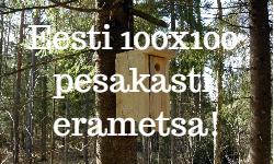 http://vana.erametsaliit.ee/projektid/eesti-100x100-pesakasti-erametsa/